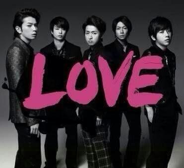 LOVE 嵐