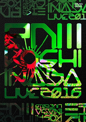 Koshi Inaba LIVE 2016 ~enIII~の画像
