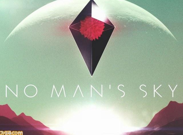 No Man's Skyの画像