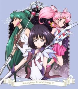 美少女戦士セーラームーンCrystal SeasonIII(初回限定盤)の画像