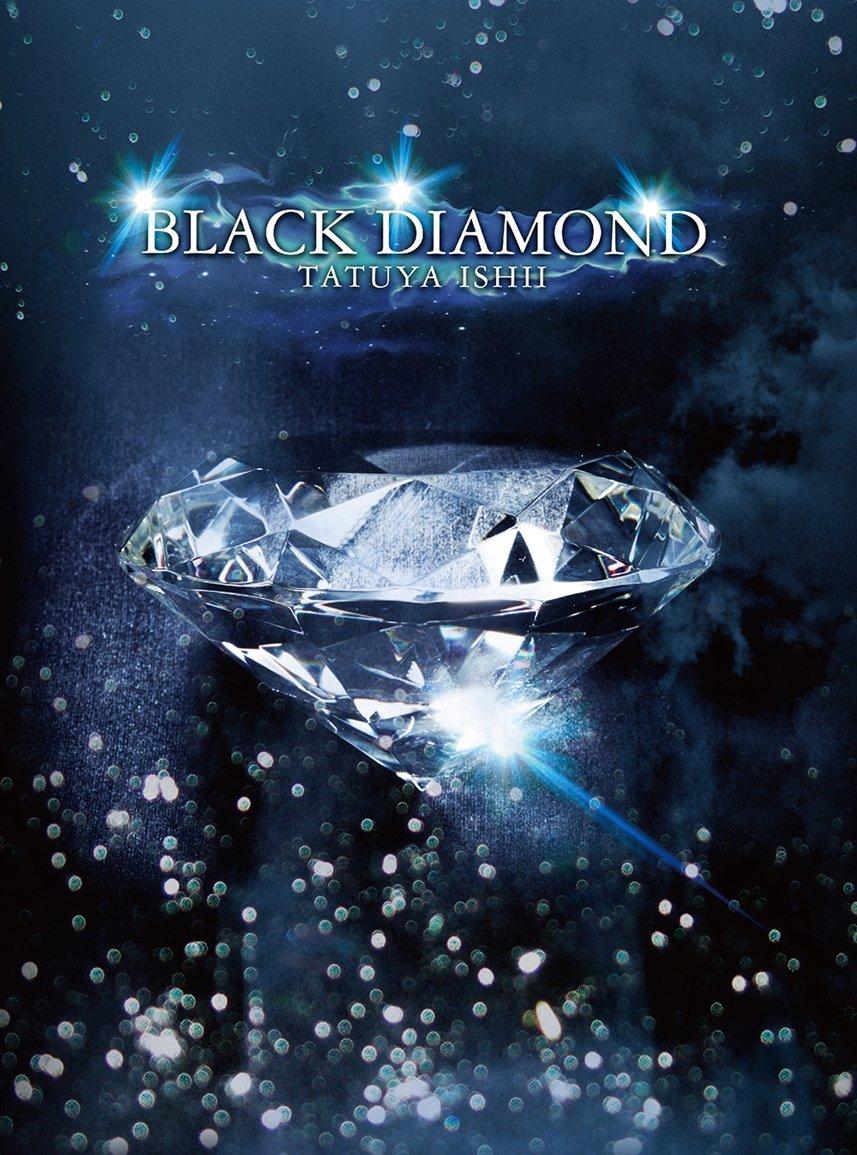 BLACK DIAMOND(初回生産限定盤)の画像