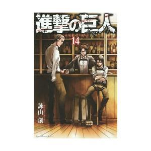 mangazenkan_si-506