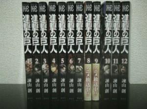 shigkyo11