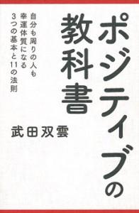 bookimg01