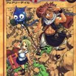 FairyTail-Volume_1_Cover