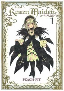 Rozen Maiden(ローゼンメイデン)画像