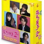 花より男子ドラマ2のDVDBOXの画像