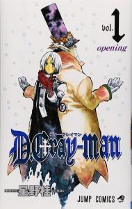 D.Gray-manの画像
