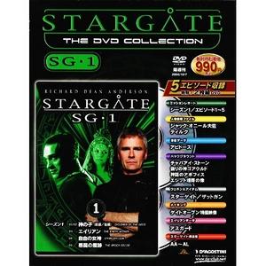 スターゲイト DVDコレクションの画像