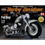 週刊ハーレーダビットソン ファットボーイの画像