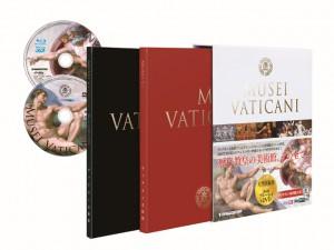 ヴァチカン美術館の画像