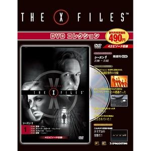 Xファイル DVDコレクションの画像