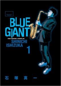 BLUE GIANT(ブルージャイアント)の画像