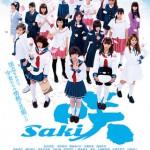 咲-saki- の画像
