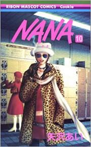 漫画「NANA(ナナ)」の画像